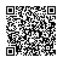 QR link for Physical Chemistry of Cells