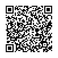 QR link for The Public Record Office
