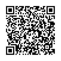 QR link for From the Night, The Prince Rises : An Ashen Twilight Story