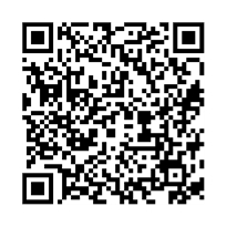 QR link for School Calendar and Handbook of Examinations and Open Scholarships