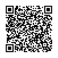 QR link for Selected Business Documents of the Neo-Babylonian Period
