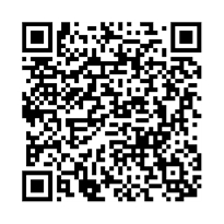 QR link for Storage Batteries, Incandescent Lighting, Arc Lighting, Interior Lighting