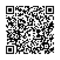 QR link for The Student's Guide to the Diseases of Women