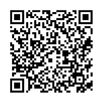 QR link for Symposium on Protein Structure