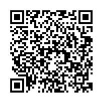 QR link for Tablets from the R. Campbell Thompson Collection in Haskell Oriental Museum