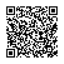 QR link for The Holy Bible : Containing the Old and New Testaments