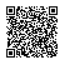 QR link for Holy Bible : Translated Out of the Original Tongues; And with the Former Translations Diligently : Vol. 1