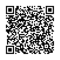 QR link for Report of the State Tax Commission of Arizona