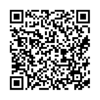 QR link for The Campobello Mill and Manufacturing Company, In New Brunswick, British North America