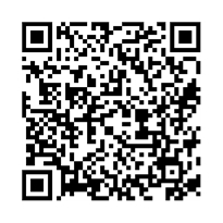 QR link for Dominion Dental Journal