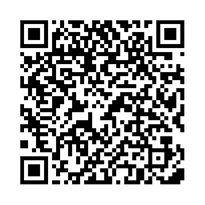 QR link for The Wild Tribes of Davao District, Mindanao