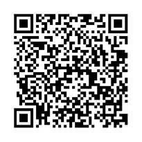 QR link for Excess Condemnation