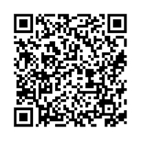 QR link for Art Work of Bloomington, Illinois : Vol. 1