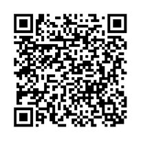 QR link for Elements of Philosophy : Comprising Logic and Ontology or General Metaphysics