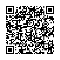 QR link for Eminent Domain in Montana : Year 2000