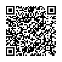 QR link for Business Plan 1997-1998 Ministry of the Environment and Energy