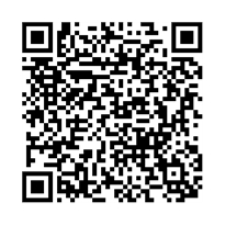 QR link for Business Plan-Ministry of the Environment and Energy 1996