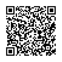 QR link for Business Plan 1998-99