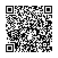 QR link for The Law of Eminent Domain in the United States