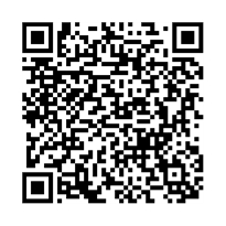 QR link for An Elementary Treatise on Logarithms : With Tables of the Logarithms