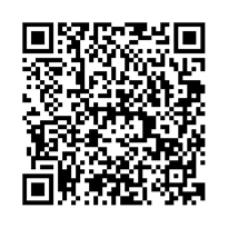 QR link for Some Micro-Chemical Tests for Alkaloids Including Chemical Tests of Alkaloids Used by C. E. Parker