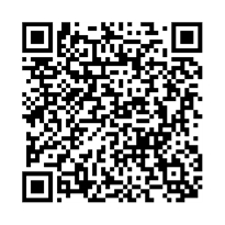 QR link for Œuvres de Fourier : Vol. 1