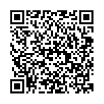 QR link for Distihuri Paradoxiste