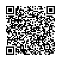 QR link for Smarandache Rings
