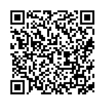 QR link for 4 Most : Vol. 6, Issue 1