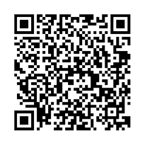 QR link for 4 Most : Vol. 8, Issue 4