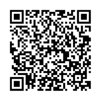 QR link for Adventures of Peter Wheat : Issue 56