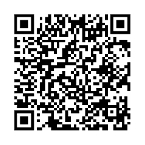 QR link for Danger : Issue 2