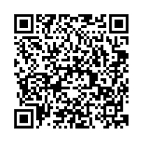 QR link for Air and Space Power Journal : Fall 2009: Volume 23, Issue 3
