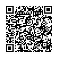 QR link for Army Logistician; July-August 2008: Volume 40, Issue 4