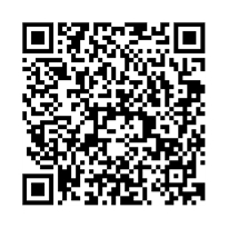 QR link for Army Logistician; March-April 2008: Volume 40, Issue 2
