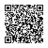 QR link for Reflections : February 2009 ; Volume 1, Issue 1: February 2009  ; Volume 1, Issue 1