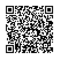 QR link for Reflections : January 2011 ; Volume 2, Issue 3: January 2011  ; Volume 2, Issue 3