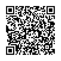 QR link for Reflections : July 2010 ; Volume 1, Issue 18: July 2010  ; Volume 1, Issue 18