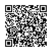 QR link for Reflections : March 2009 ; Volume 1, Issue 2: March 2009  ; Volume 1, Issue 2