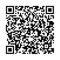 QR link for Reflections : November 2010 ; Volume 2, Issue 1: November 2010  ; Volume 2, Issue 1