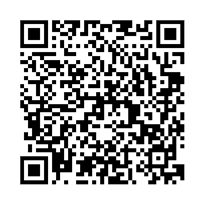 QR link for The Chrisitian Radical 1.05 : Volume 1,Article 5 ; 2007: Volume 1,Article 5 - 2007
