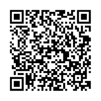 QR link for Torch Magazine : Volume 14, Issue 1 ; January-February 2007: Volume 14, Issue 1 ; January-February 2007