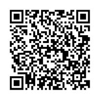 QR link for U.S. Air Force Leader : Summer 2007: Summer 2007