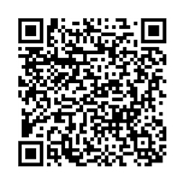 QR link for Proceedings of the Third International Barcode of Life Conference, Mexico City :