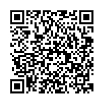 QR link for RECOMB Regulatory Genomics and Systems Biology 2009 :