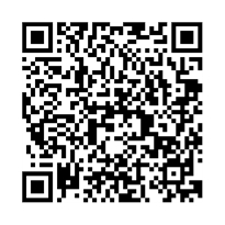 QR link for Monthly Biology Journal : Plos Biology July 2005