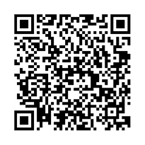 QR link for Plos : Neglected Tropical Diseases, November 2007