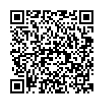 QR link for Plos : Neglected Tropical Diseases, December 2007