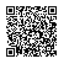QR link for Plos : Neglected Tropical Diseases, January 2008