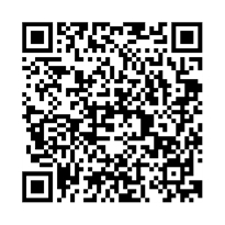QR link for Plos : Neglected Tropical Diseases, April 2008